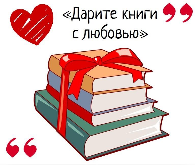 http://xn----btbdfh8bgd3akmb5e.xn--p1ai/images/news/2019/book.jpg